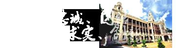 中国财政科学研究院