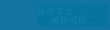 中国科学院心理研究所