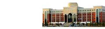 美国马里兰大学