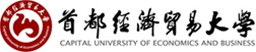 首都经济贸易大学在职研究生