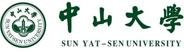 中山大学在职研究生