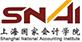 上海国家会计学院在职研究生
