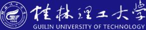 桂林理工大学在职研究生
