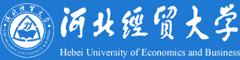 河北经贸大学在职研究生