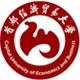 首都经济贸易大学X在职研究生