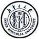 内蒙古大学在职研究生