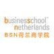 荷兰商学院在职研究生