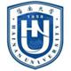 海南大学在职研究生
