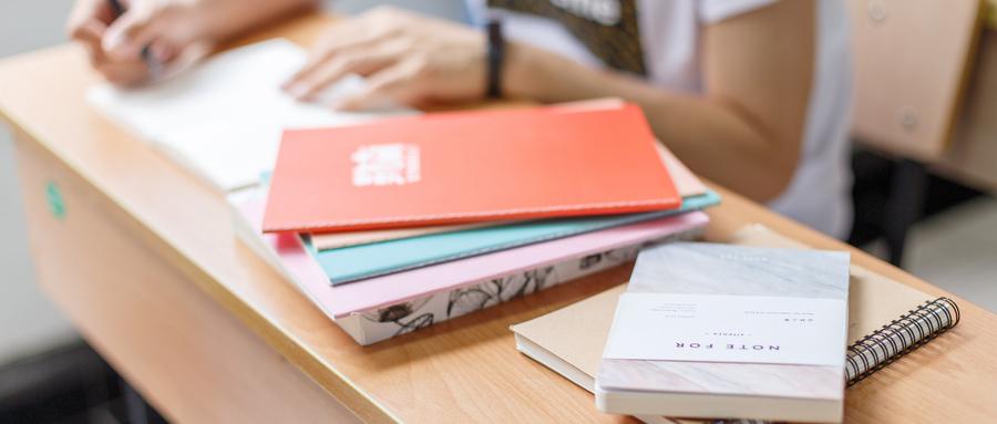 保险学在职研究生报考流程