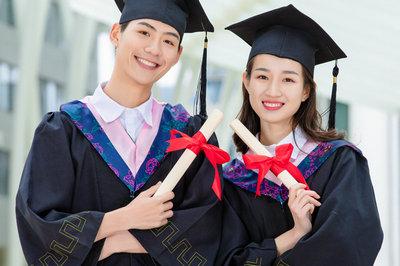 河北经贸大学在职研究生证书
