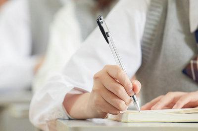 青海大学在职研究生可获证书