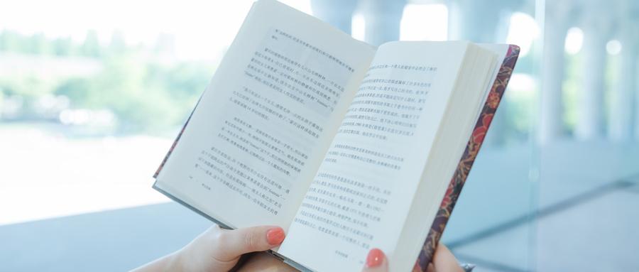 北京大学在职研究生考试时间