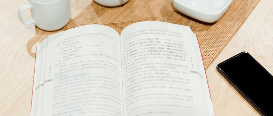 华东师范大学在职研究生考试分数线