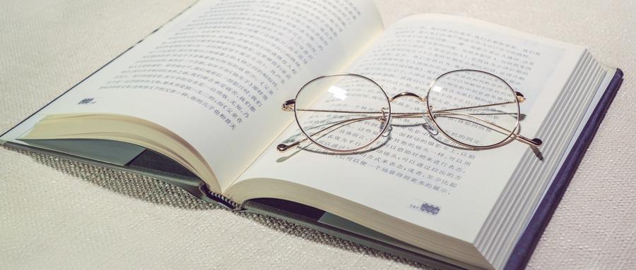 河北经贸大学在职研究生报考难度