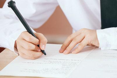 艺术学在职研究生学历证书