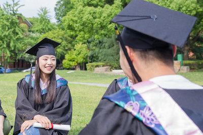 河北经贸大学在职研究生招生方式