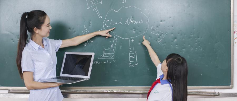 中国社会科学院研究生院高级课程班