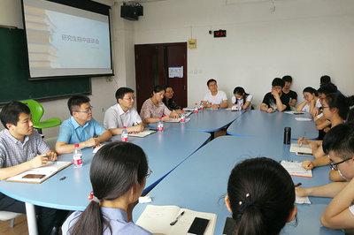 对外经济贸易大学研究生院期中座谈会