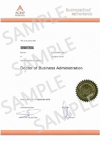 荷兰商学院MBA和DBA开课时间已公布