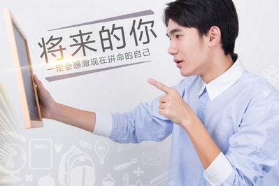 中国史在职研究生