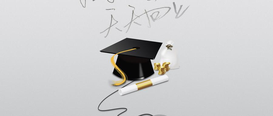日语口译在职研究生