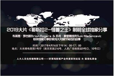 上海人大人4月活动预告
