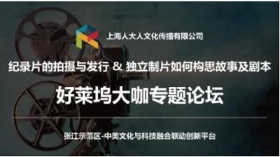 上海人大人5月活动预告
