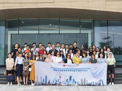 香港岭南大学图片1