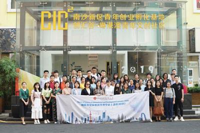 香港岭南大学图片7