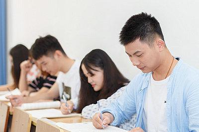 天津财经大学在职研究生招生条件