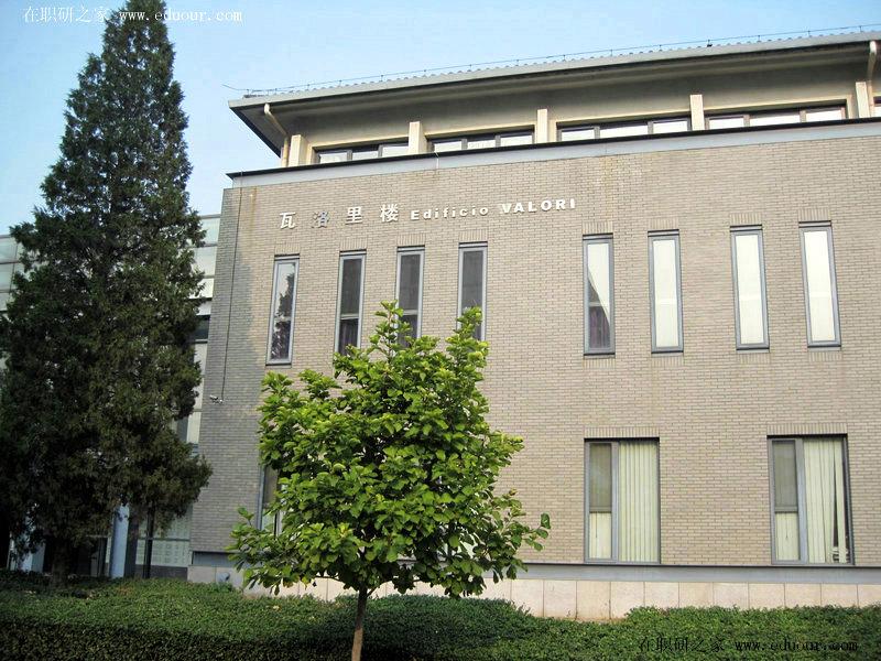 北京大学瓦洛里楼