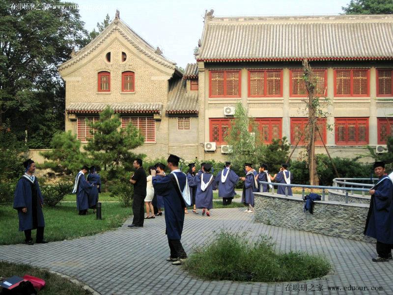 北京大学研究生(二)