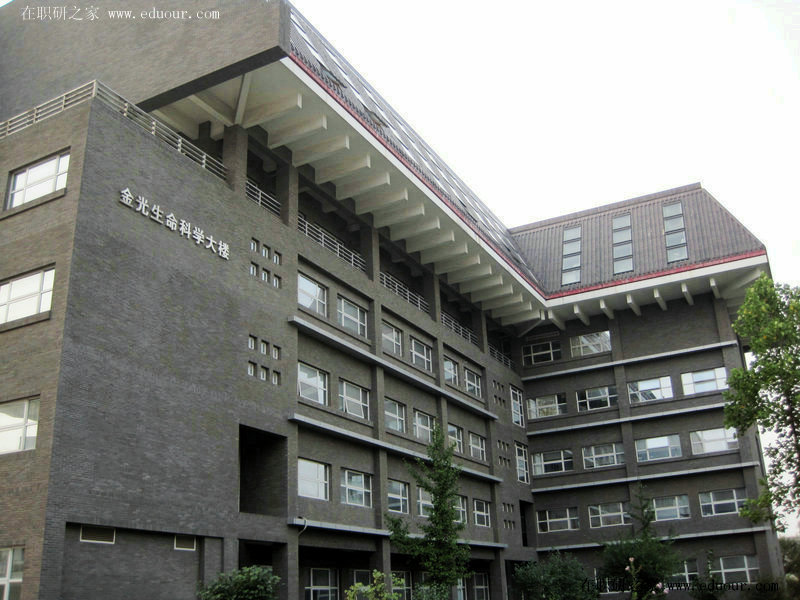 北大金光生命科学大楼