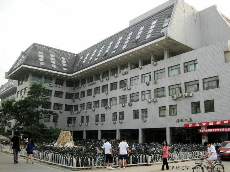 北京大学逸夫贰楼