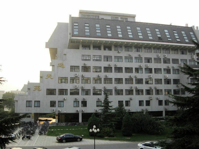 北京大学逸夫苑