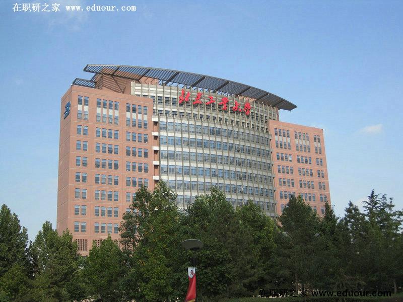 北京工业大学正门