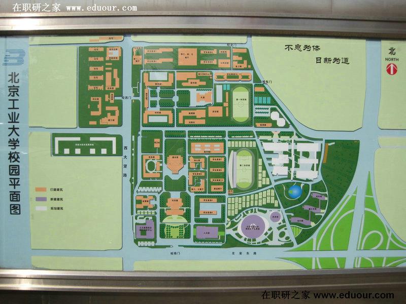 北京工业大学校园平面图