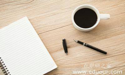 北京语言大学在职研究生单证有用吗?