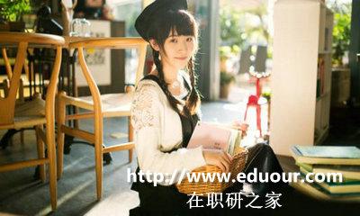 四川大学在职研究生mba费用是多少