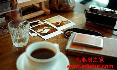 外语学在职研究生招生专业