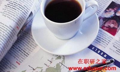 华中科技大学在职研究生招生院校讲解