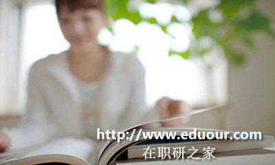 西安交通大学在职研究生同等学力申硕需要参加考试吗?