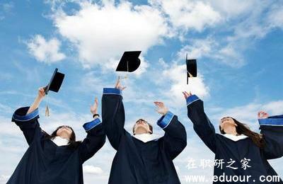 一月联考在即,北京大学在职研究生如何调整心态