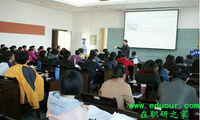 北京科技大学在职研究生有双证吗?