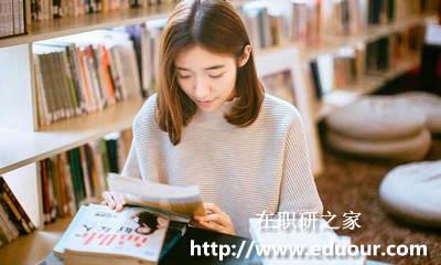 中国政法大学在职研究生考试难度大吗
