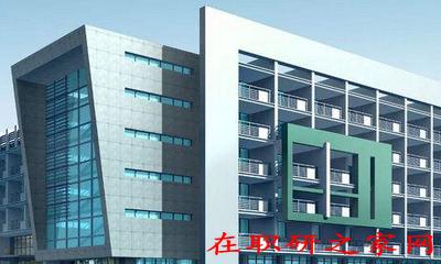 北京大学在职研究生用参加全国联考吗?