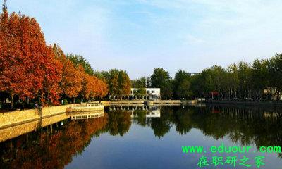 北京在职研究生哪个学校好考?