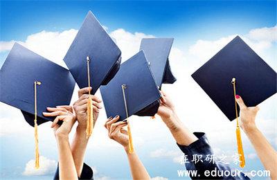 免联考MBA在职研究生毕业证书被认可吗?