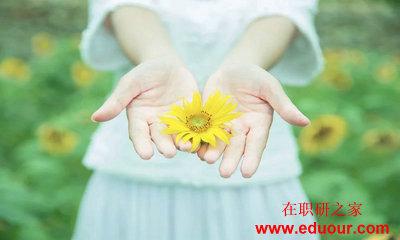 江西财经大学非全日制研究生和全日制研究生区别