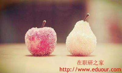 华中师范大学在职研究生入学分数线多少?